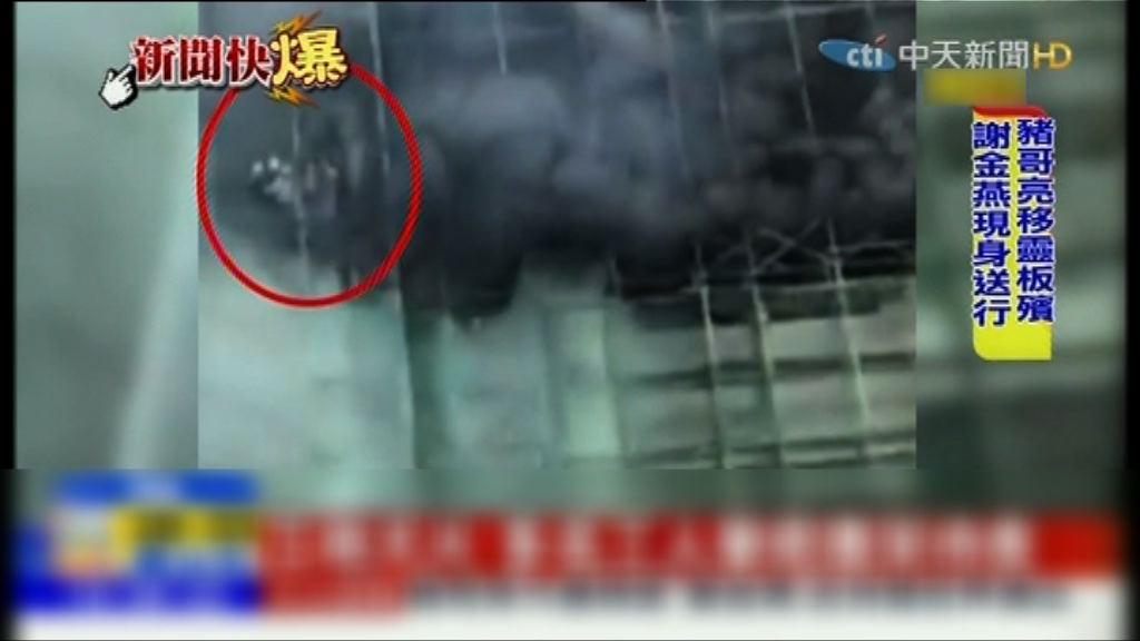 高雄地盤起火工人被困多人傷