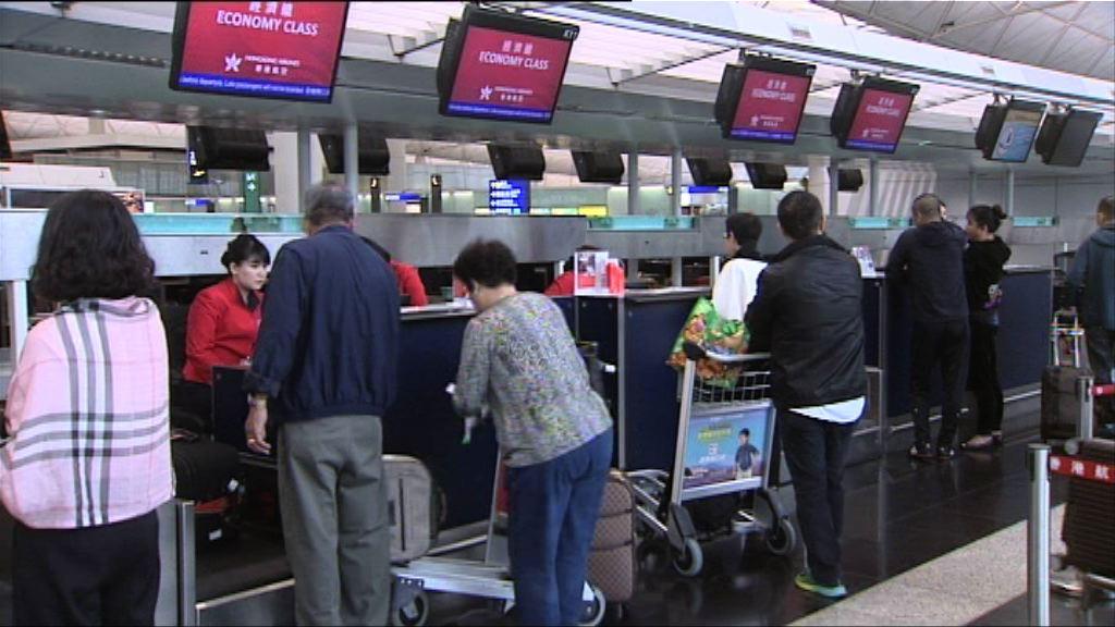 22班香港來往台灣航班取消