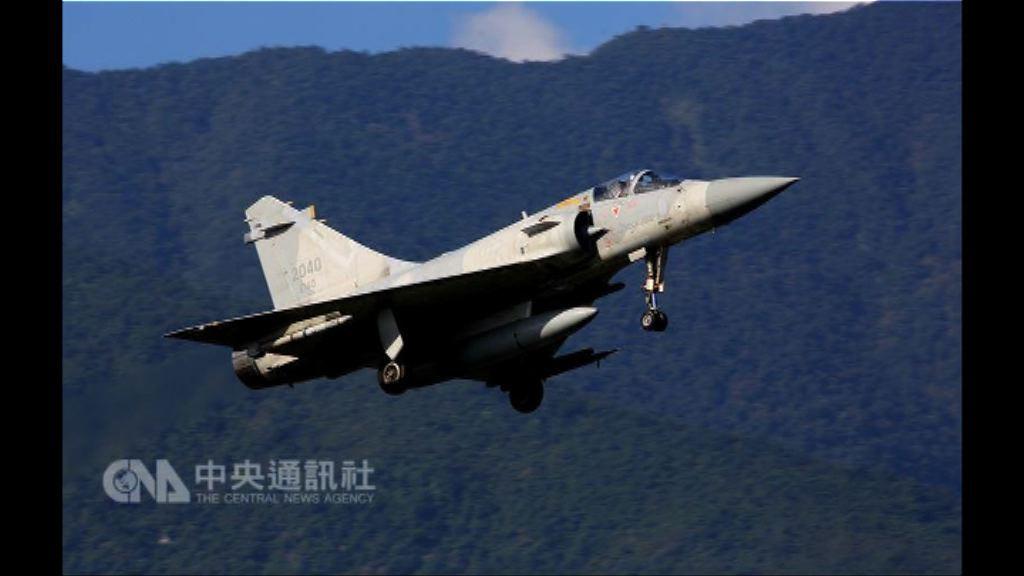 台灣一架幻影戰機訓練時失蹤
