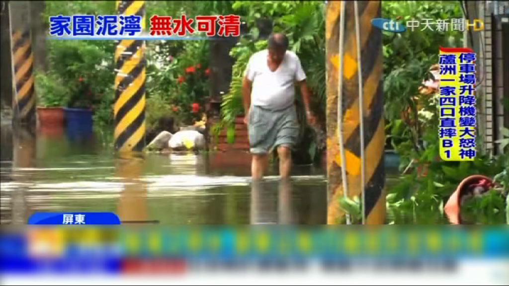 蔡英文抵屏東視察水災災情