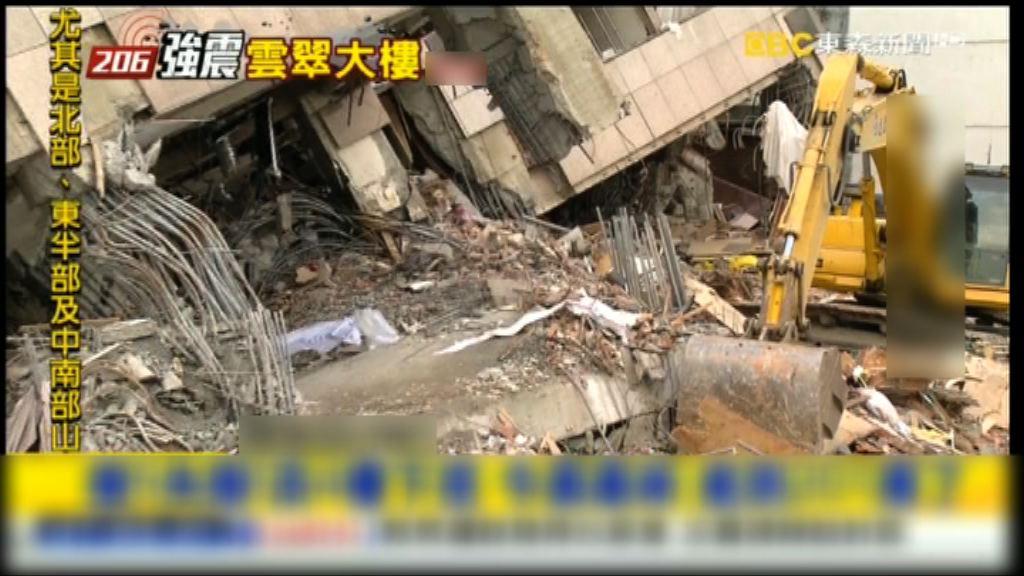 台灣花蓮地震 救援人員抵五大陸遊客入住房