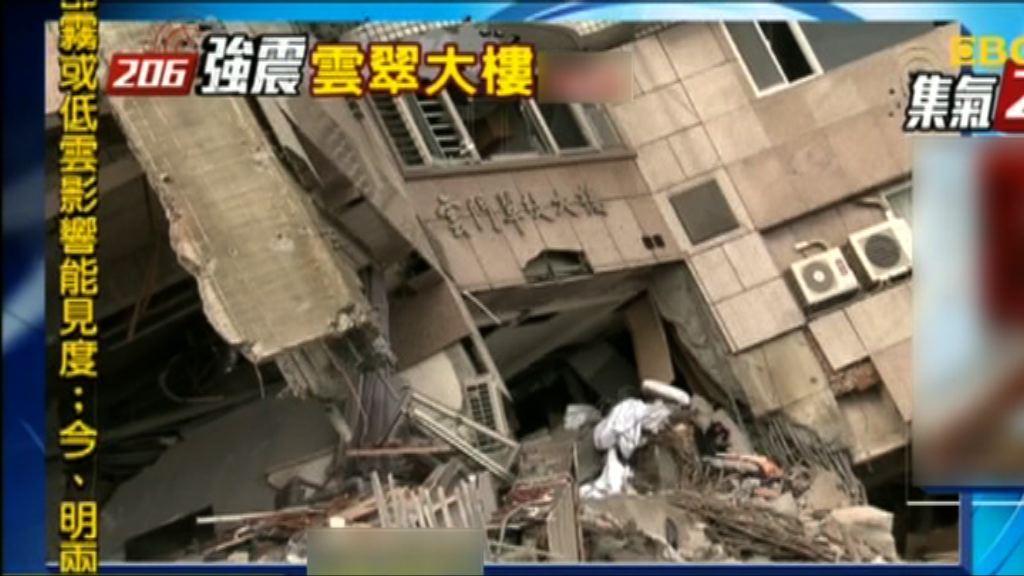 花蓮地震 雲門翠堤大樓內探測到生命迹象