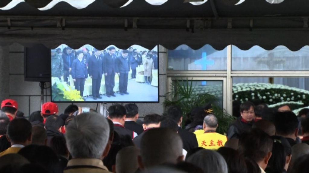 花蓮政府舉行公祭悼念地震死者