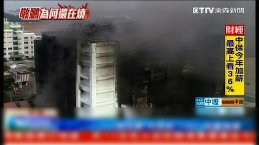 桃園工廠大火40小時後撲熄