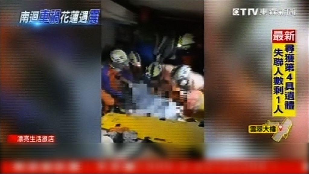 花蓮地震 死亡人數增至15人