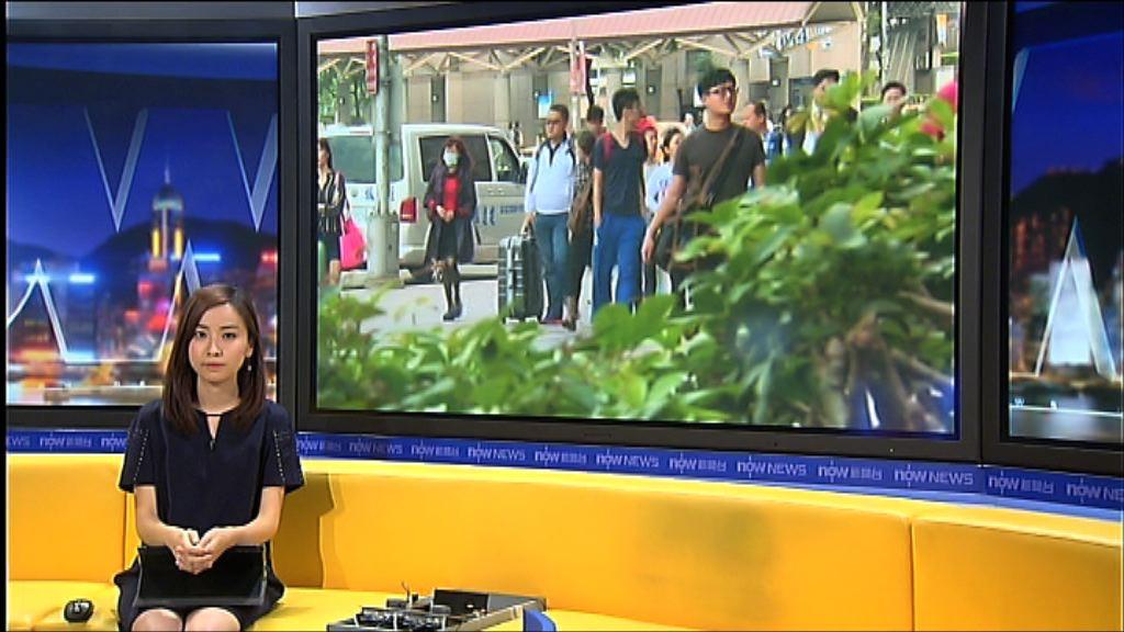 台灣前瞻基礎建設計劃受阻撓