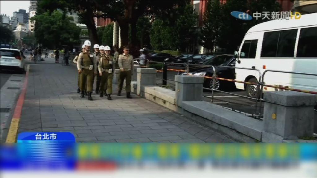 台男闖總統府斬傷憲兵 保安漏洞再受關注