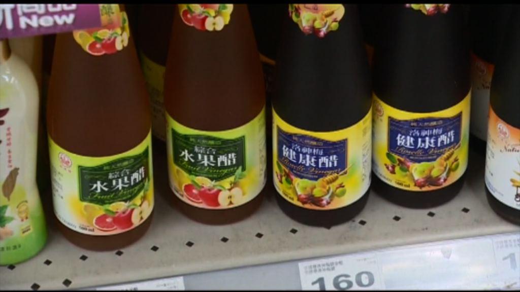 台灣食用醋明年七月起標示正名
