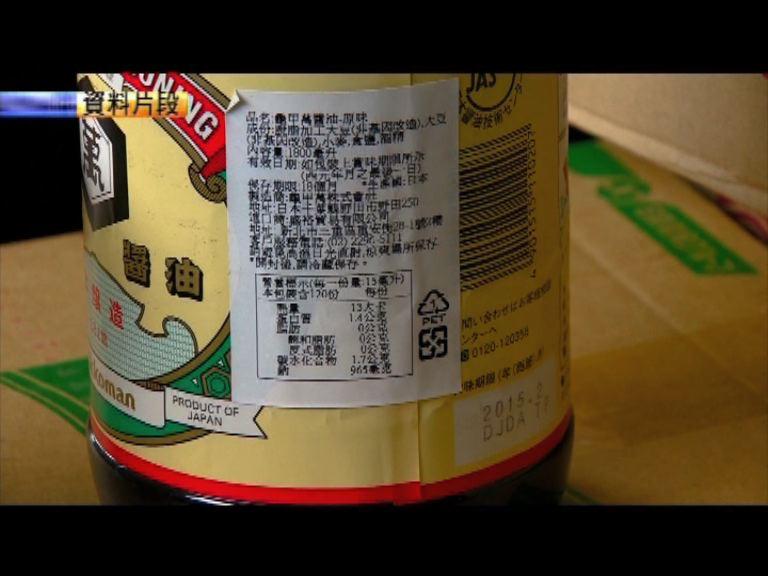 日稱向世貿控告台收緊食物進口限制