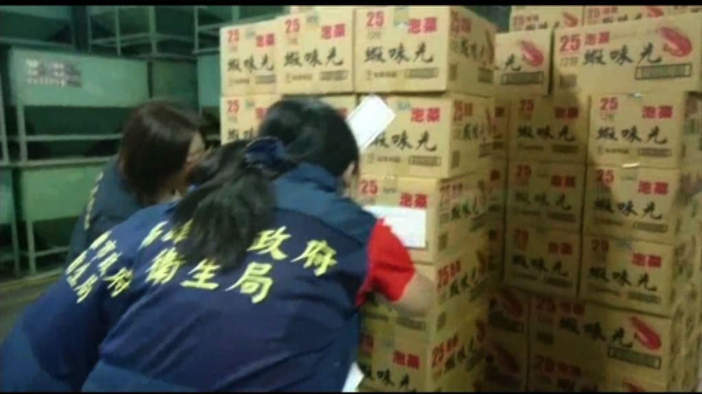 台灣衛生當局查獲問題餅乾及正露丸