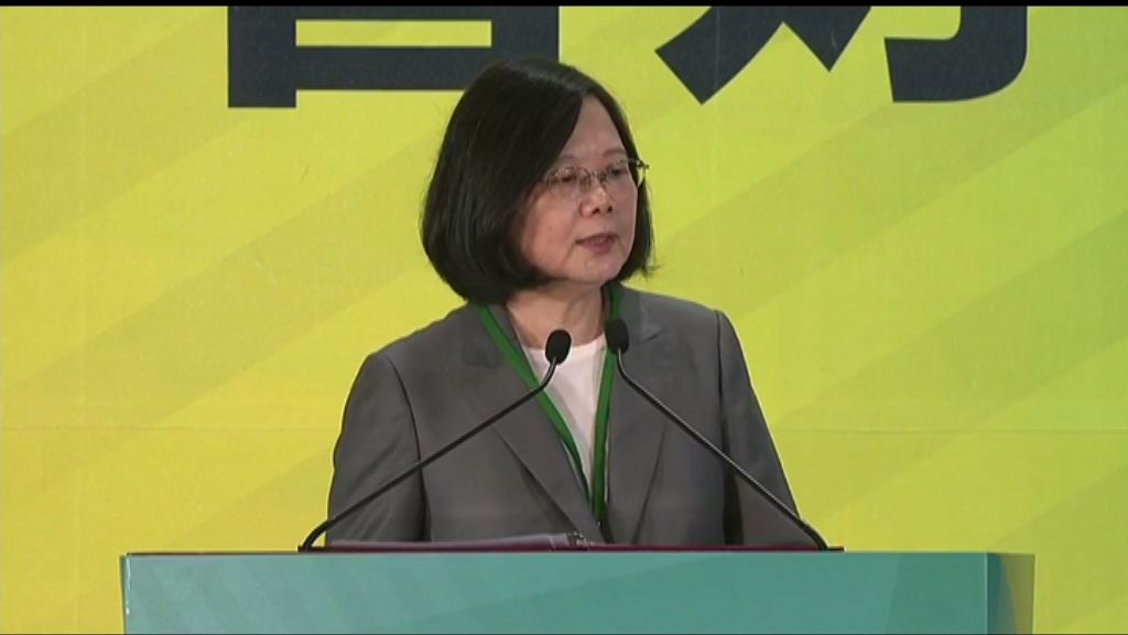 學者批蔡英文導致台灣外交空間收窄