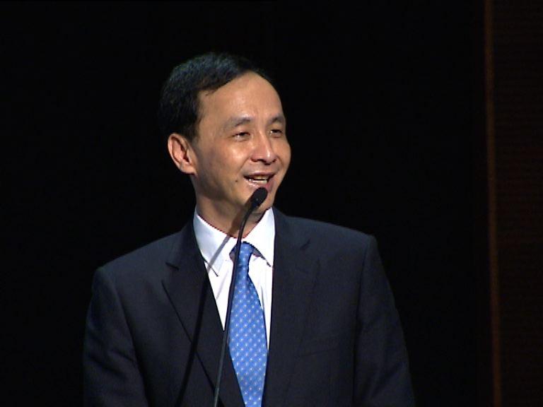 朱立倫料移居台灣港人持續增加