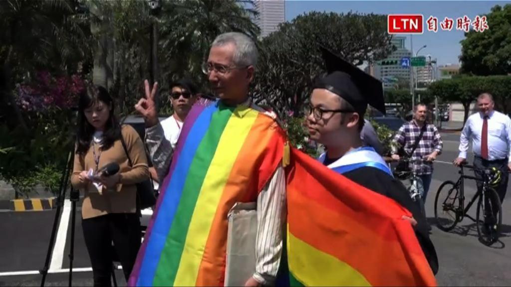 台灣釋憲聲請人祁家威爭取同性婚姻逾三十年
