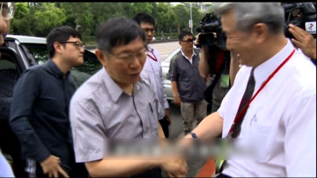 台灣民進黨很難再讓路柯文哲選台北市長