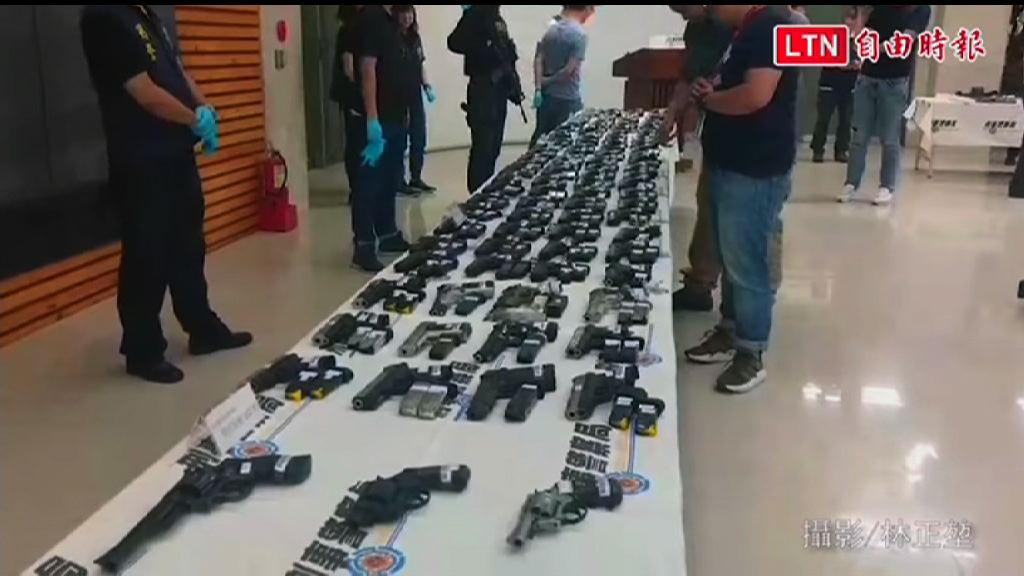台灣走私軍火案 起出過百支槍及上萬發子彈