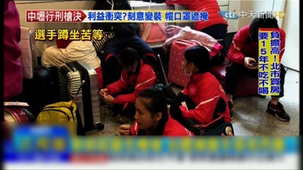 台灣體操隊因簽證出錯被困哈薩克
