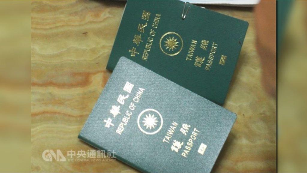 中印關係緊張 台旅客申簽證被拒