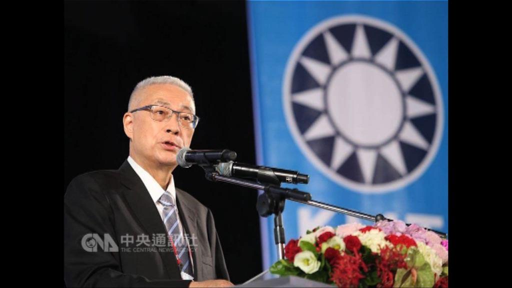 吳敦義宣誓就任國民黨主席