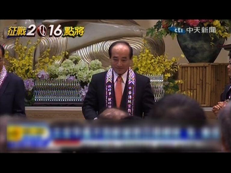王金平稱若被徵召參選「義不容辭」惹猜測