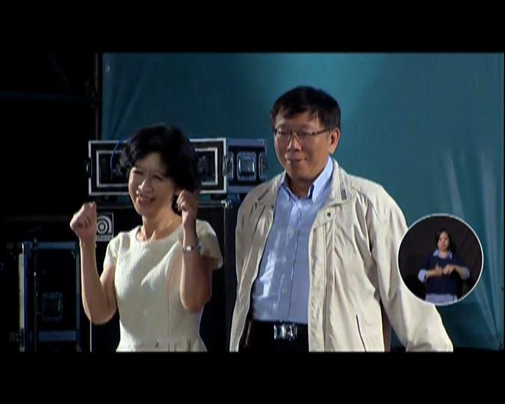 柯文哲:日內公布台北市政府官員人選