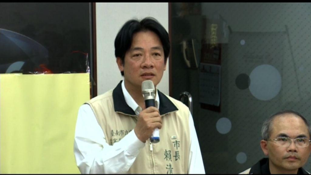 賴清德接任台灣行政院長或成箭靶