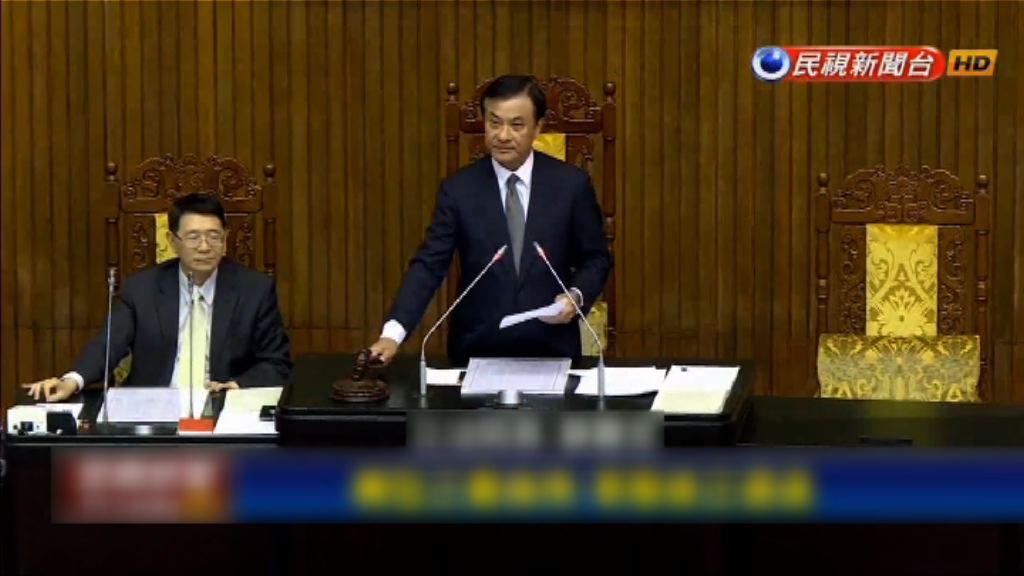 台灣通過促進轉型正義條例
