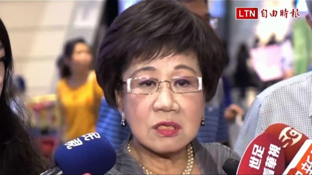 呂秀蓮:已與民進黨無關係