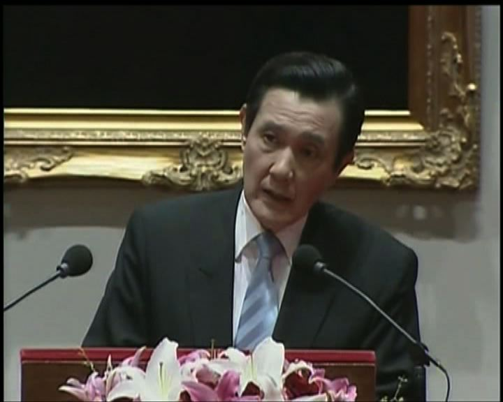 馬英九稱支持香港爭取普選