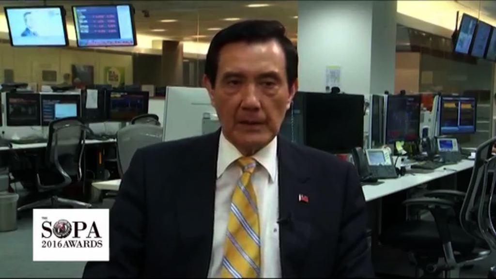 未能來港 馬英九改發錄影片段指自己是香港仔
