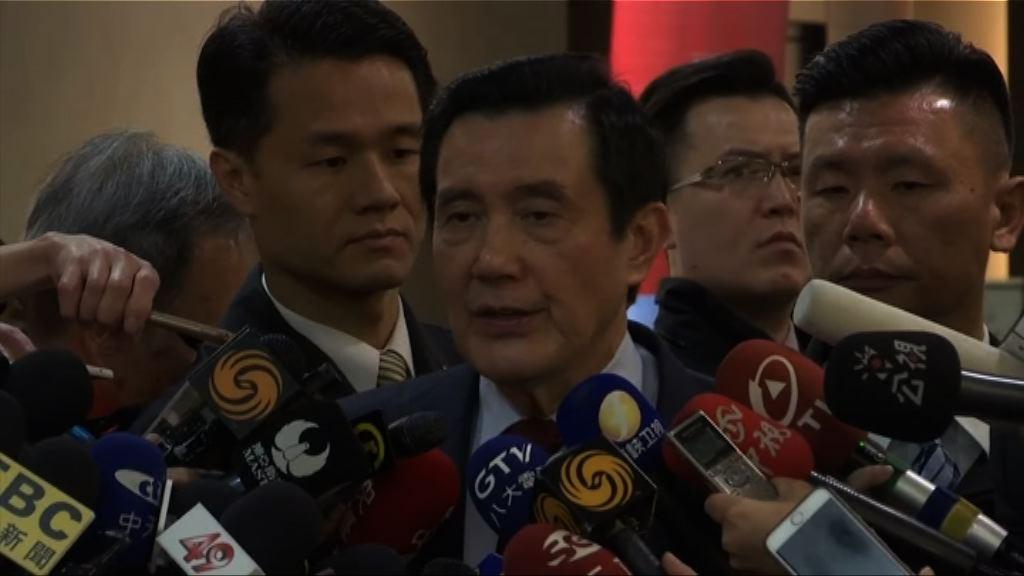 馬英九被控教唆洩密二審無罪