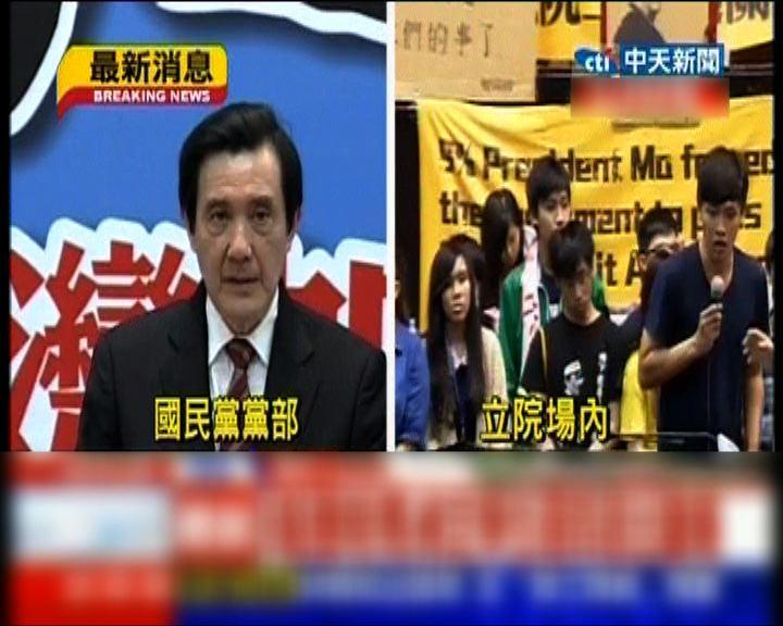 馬英九總統肯定學生退場決定