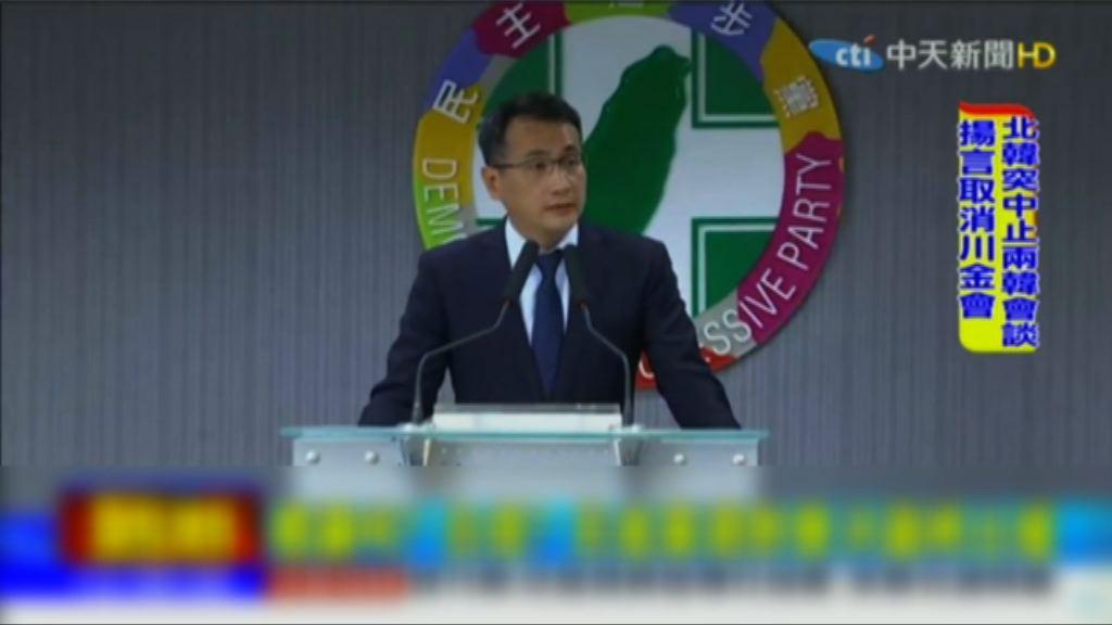 民進黨將提名黨員出選台北市長