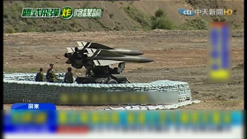 台灣蘭嶼和綠島將部署防空飛彈