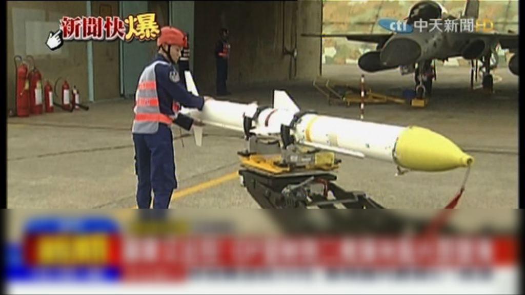 台灣經國號戰機飛彈未點火即墜海