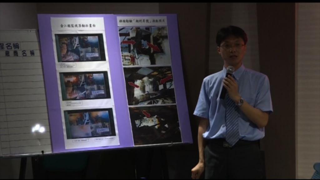 台灣飛彈擊中漁船案 國防部:涉人為疏忽