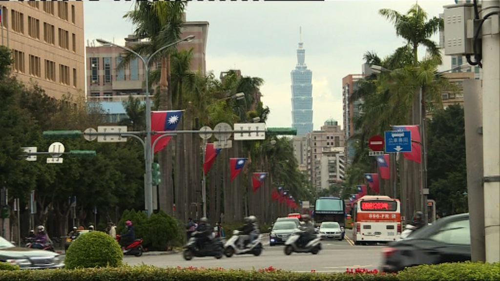 旺角騷亂案 被通緝少女潛逃台灣