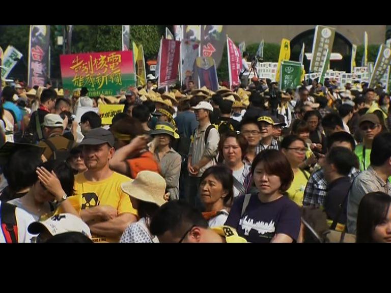 台北反核遊行約九十團體參加