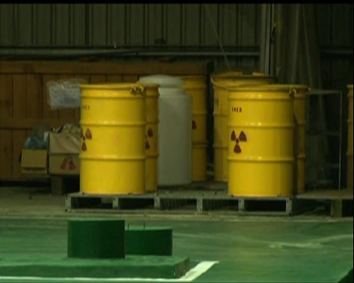 台灣當局讓步宣布核四停工