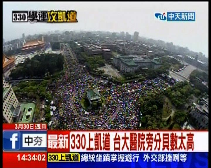 台警政署指十一萬人參與集會