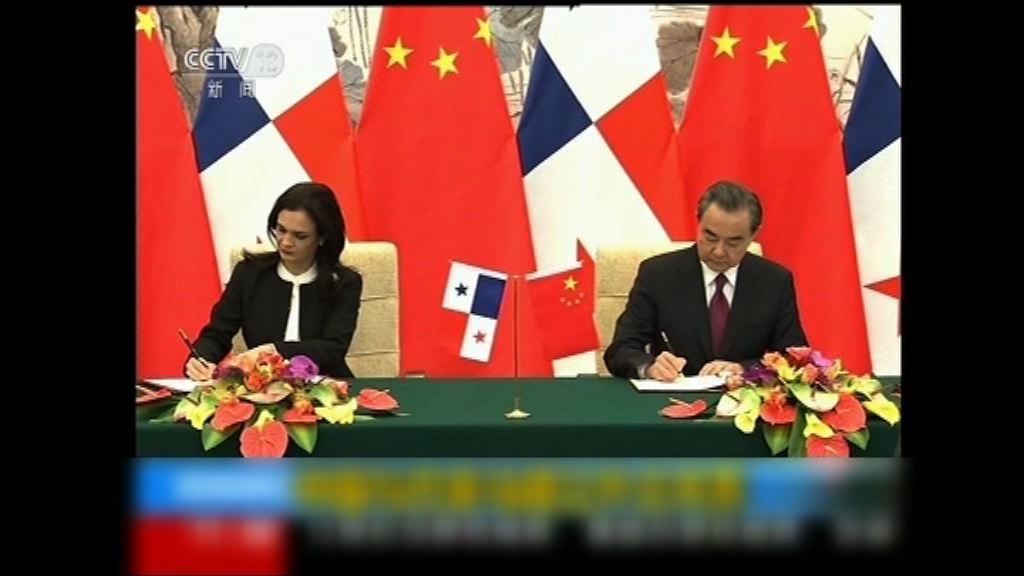 中國巴拿馬簽建交公報 台北表憤怒