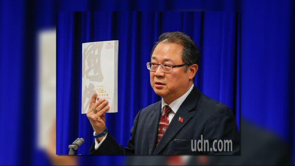 台灣《國防報告書》提新戰術概念