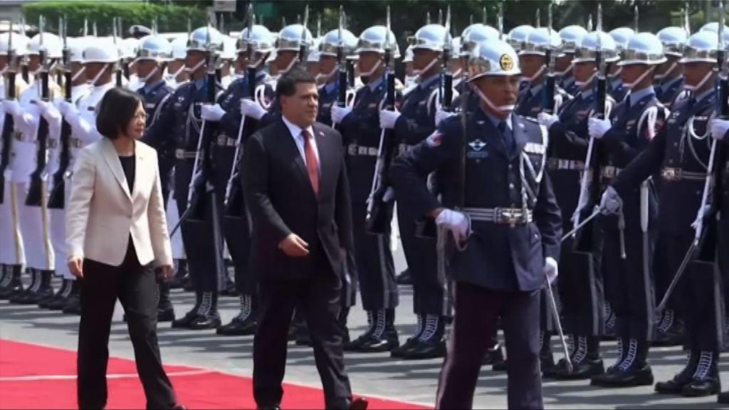 台灣高規格接待巴拉圭總統到訪