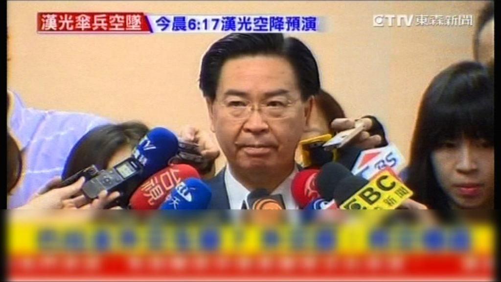 台灣否認與巴拉圭有斷交危機