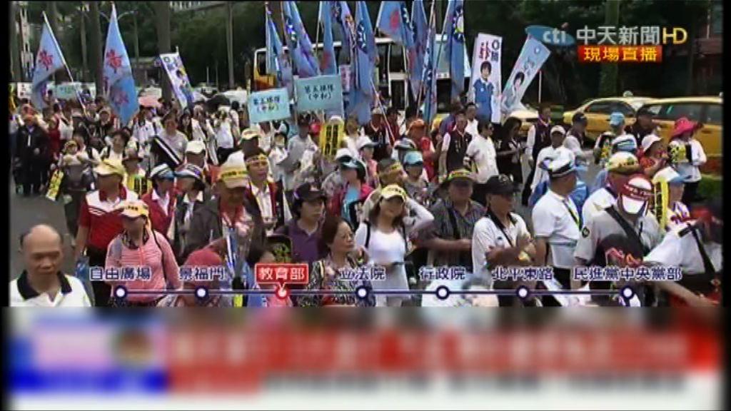 台北有遊行抗議蔡英文執政無能
