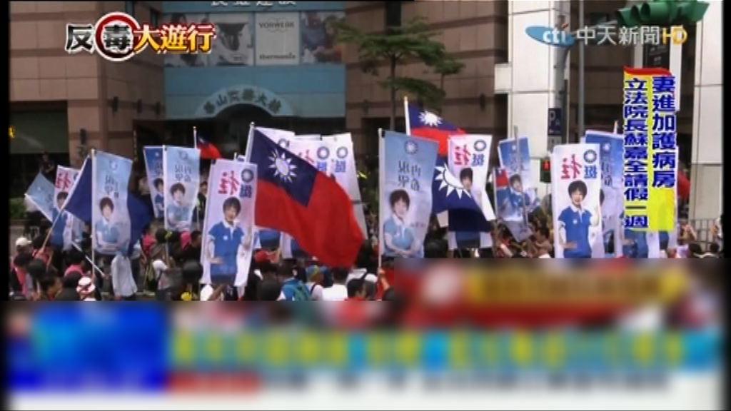 國民黨發起遊行 蔡英文:做總統被罵很平常