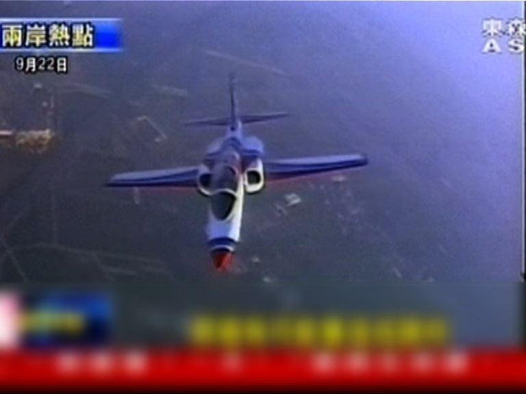 台搜救人員再上山搜尋失蹤軍機