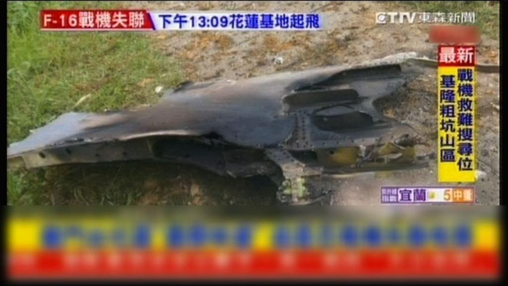 台灣軍方F-16戰機演習時失蹤