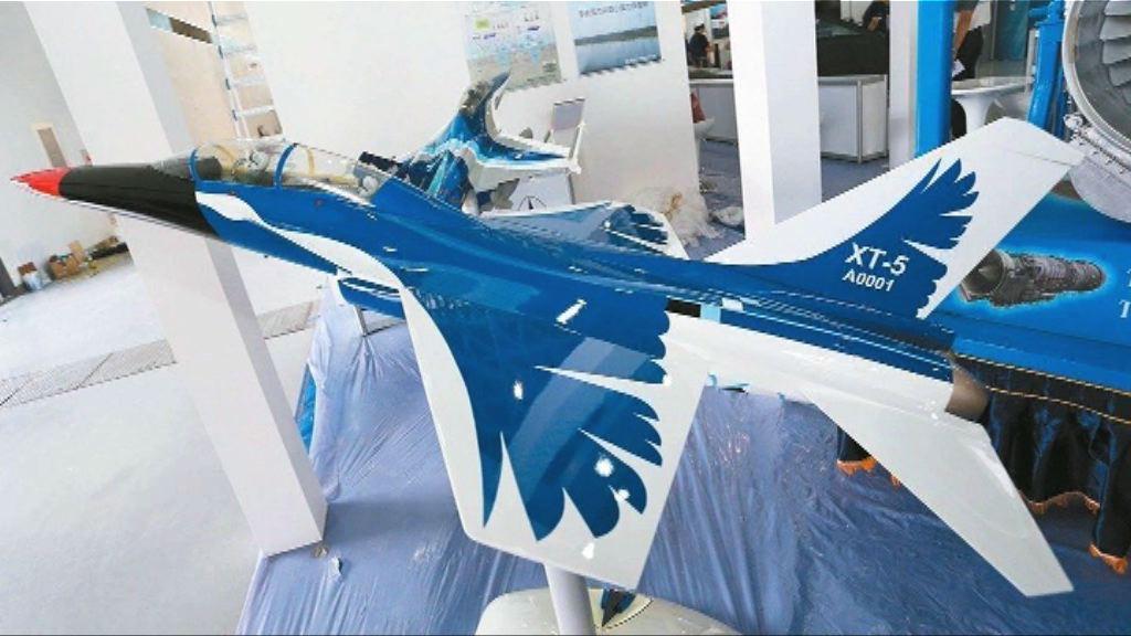 台灣研製新一代高級教練機