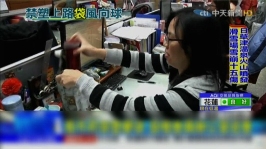 台南市將禁止公務員帶膠袋上班