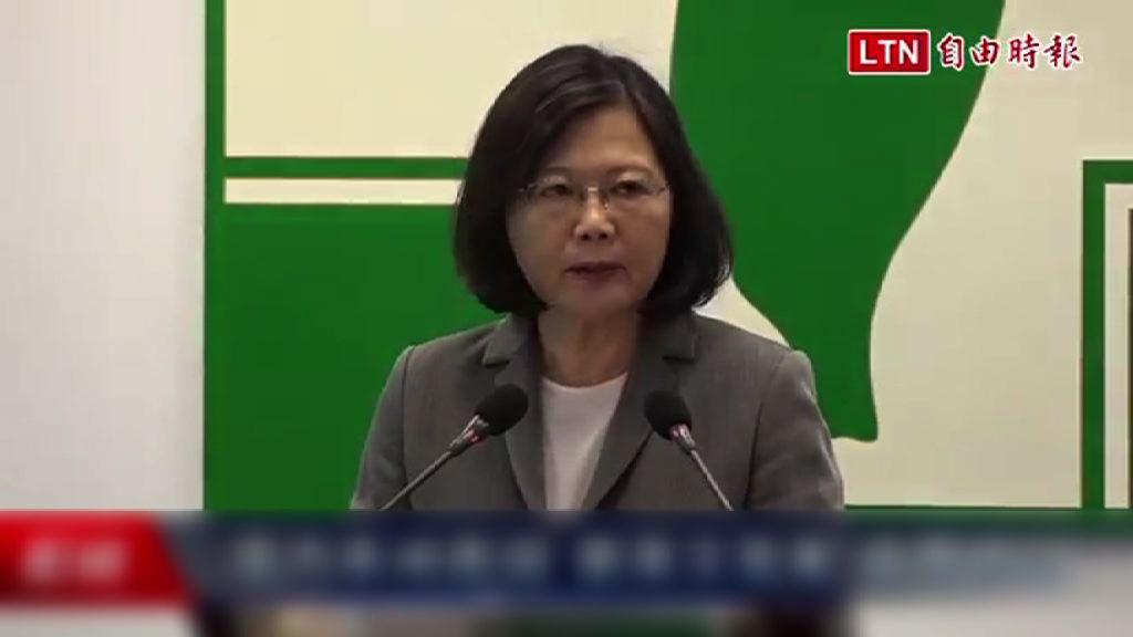 蔡英文指停電事件反映台灣電力系統脆弱